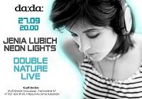 Концерт Жени Любич и группы Neon Lights в клубе DaDa (Питер)