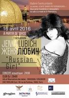 "Концерт Жени Любич в клубе ""Chez le PAPILLON"" г. Париж"